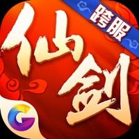 仙剑奇侠传3D回合v6.0.178