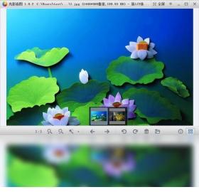 光影看图v1.1.1.50