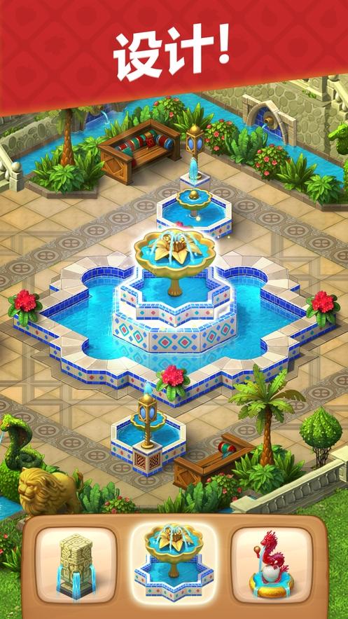 梦幻花园v3.5.0