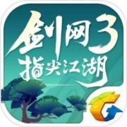 剑网3:指尖江湖v2.4.0