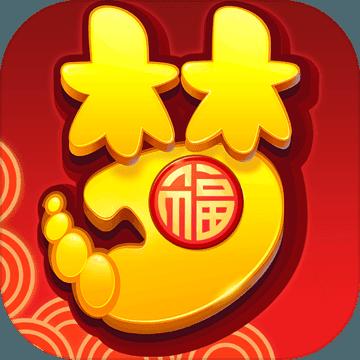 梦幻西游iosv1.301.0