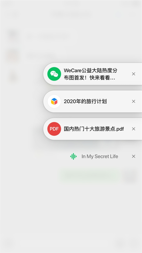 微信v7.0.18