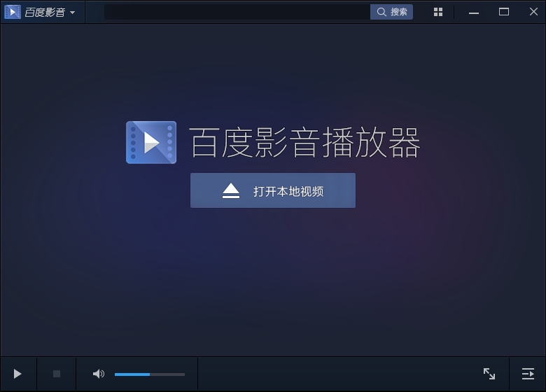 百度影音v5.6.2.47