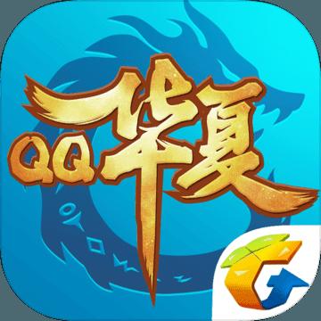 QQ华夏v3.8.0