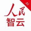 人民智云v1.5.3