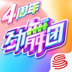 劲舞团v2.9.3