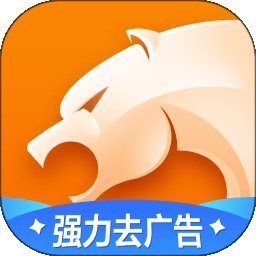 猎豹浏览器v5.13.3
