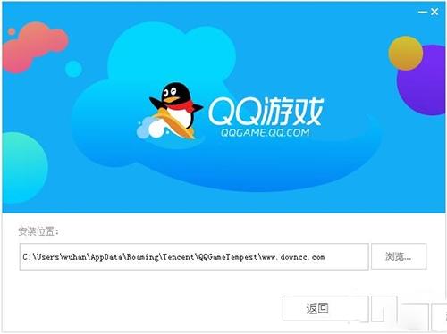 qq游戏大厅平台5.28.57507.0