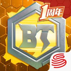 堡垒前线:破坏与创造v1.0.61