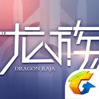 龙族幻想v1.5.221