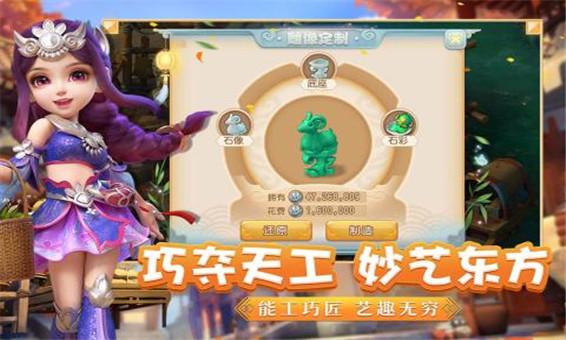 梦幻西游v1.301.0