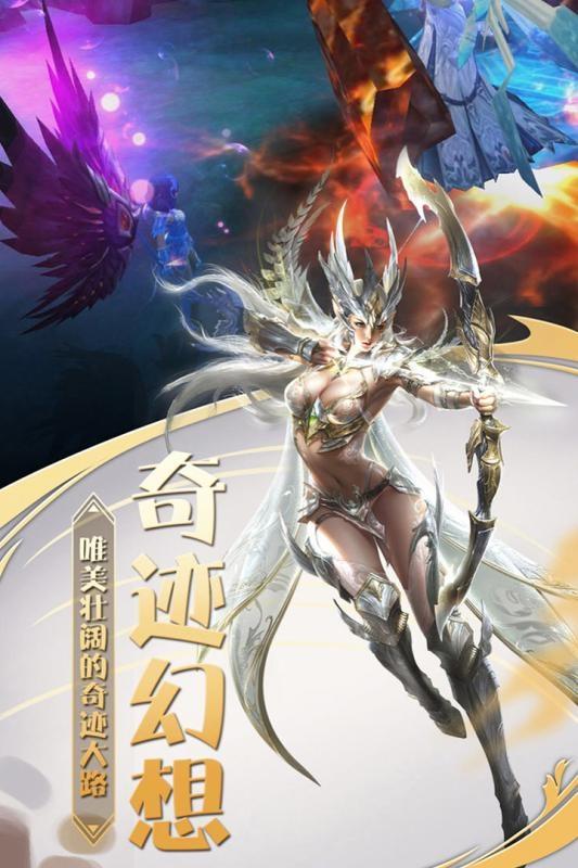 魔神世界v.2.0.0