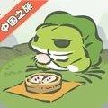 旅行青蛙中国版v1.0.6