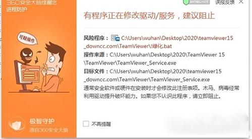 teamviewer15v15.0.8397