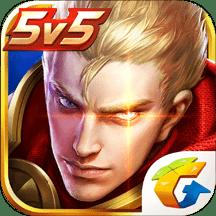 王者荣耀安卓版v3.63.1.5