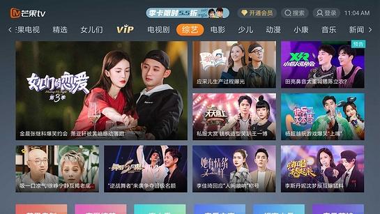芒果TVv6.3.5