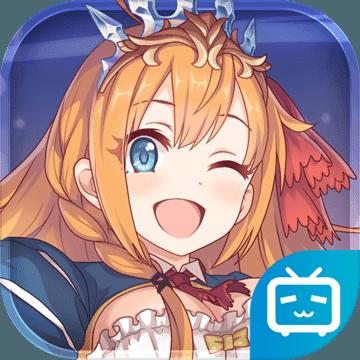 公主连结Re:Divev2.4.6