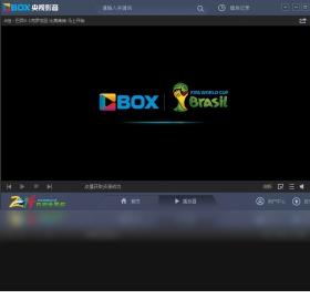央视影音4.6.6.9 最新pc版