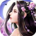 太古仙尊v1.47