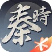 秦时明月世界v1.21.1257