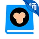 猿题库老师版v2.25.0