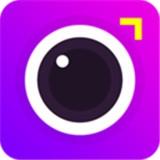 美颜趣拍相机v4.0.4
