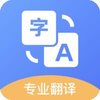 有道翻译v1.0.0