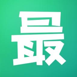穷游最世界v7.14.1