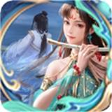 天宝伏魔v1.5.2