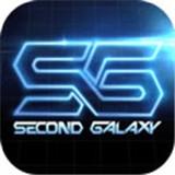 第二银河v1.4.0