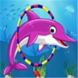 海豚冲水v1.0