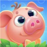 我爱养猪领红包
