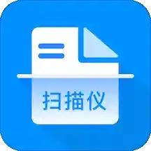 扫描识别全能王v1.4.0