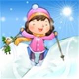 滑雪大挑战游戏V 1.0