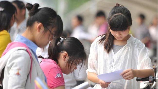 2021年高考成绩分数线出炉