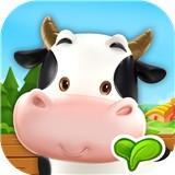 一起养奶牛v1.0.1