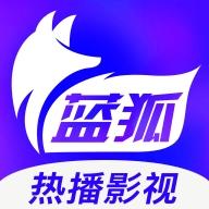 蓝狐影视制作v1.5.2
