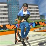 我的滑板车游戏v1.31