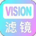 Vision滤镜大师安卓版v1.0
