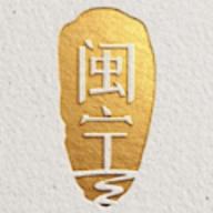 闽宁视角v1.0