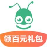 蚂蚁短租民宿v8.2.0