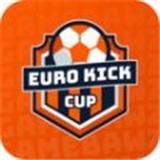 欧洲踢球杯v1.1.11