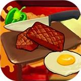 料理模拟器手机版糕点大师v1.0.0