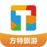 方特旅游平台v5.3.52