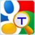 谷歌桌面翻译(Google Translate Desktop)