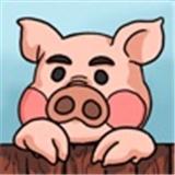 萌猪物语v1.0
