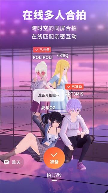 Vyou微你社交v1.4.2.416
