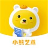 小熊艺术课