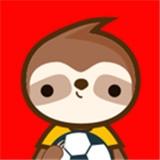 疯狂体育v8.3.2