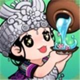 毛台镇传说v1.0.3